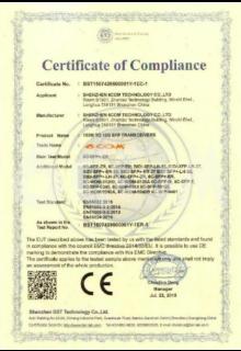 CE FCC RoHS certificate1