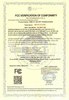 SFP FC Certificate